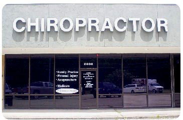 Arola Chiropractic Golden Triangle, Arola Chiropractic Southeast Texas, Chiropractor Beaumont Tx, Chiropractor Southeast Texas, SETX Chiropractor, Acupuncture Beaumont Tx, SETX Acupuncture, Accupuncture Southeast Texas